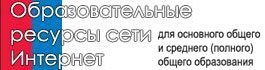 http://edu-top.ru/katalog/